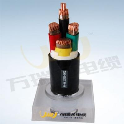 万瑞通铜芯护套(屏蔽)软电源电缆RVV