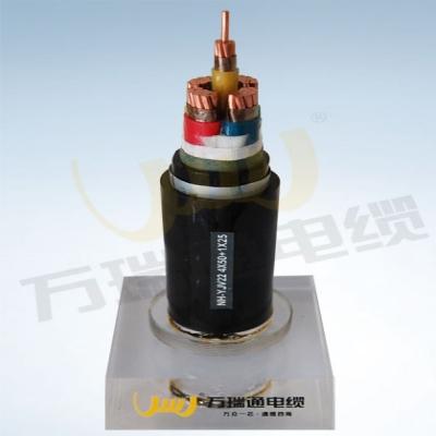 万瑞通0.6/1kV交联聚乙烯绝缘电力电缆