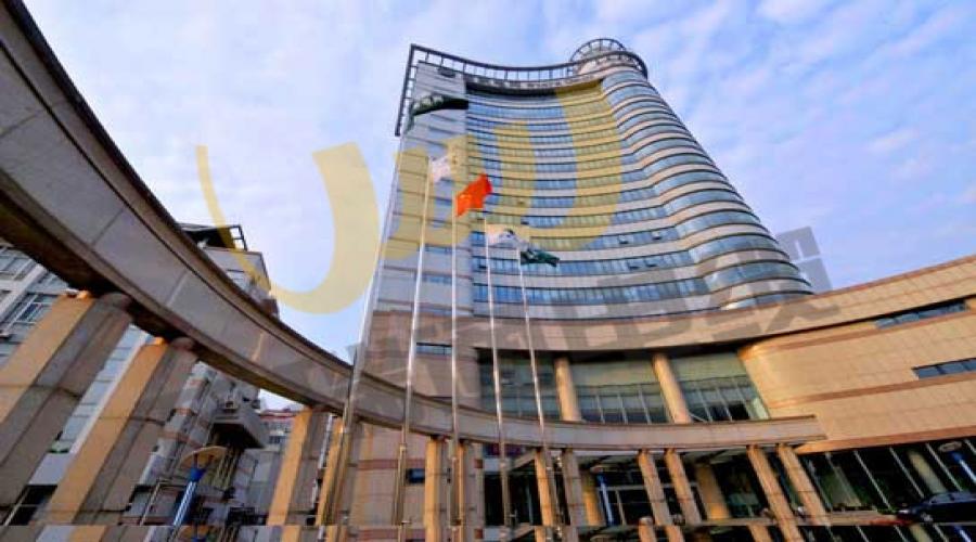 江门市供电大楼