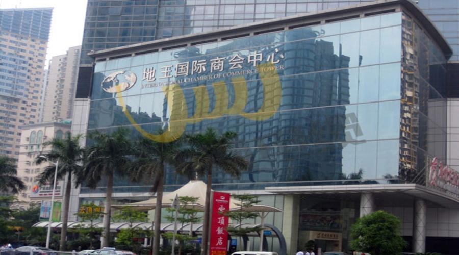 广西南宁地王大厦