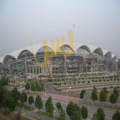 广州大学城体育场